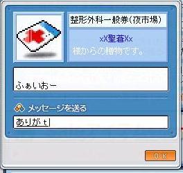 e0067018_23743100.jpg