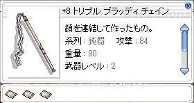 a0058124_236049.jpg