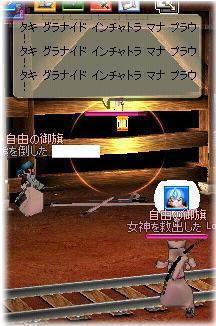 c0100626_14335348.jpg