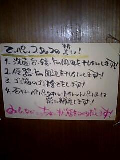 e0069433_637517.jpg