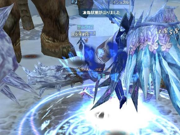 f0078734_201231.jpg