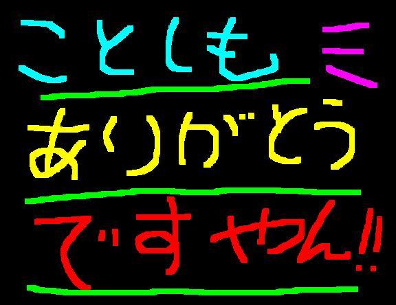 f0056935_16133131.jpg