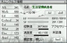 e0057736_17141832.jpg