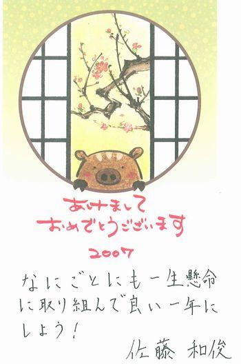 b0110038_1621351.jpg