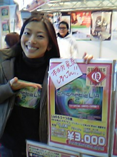 【LIA】応援キャンペーン【enigmaticLIA2】第2弾Lia\'s Cafe「聴かせて!enigma2お気に入り曲♪」募集解説☆_f0113642_16342052.jpg