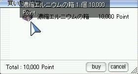 e0066552_3522034.jpg
