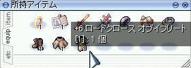 e0066552_35448.jpg