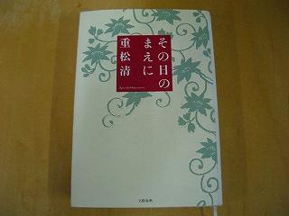 12/29 福岡マリンメッセ_c0098756_16164392.jpg