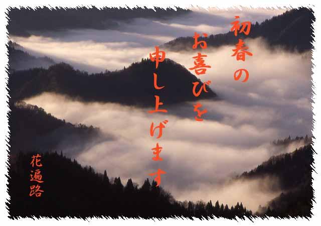 f0033856_1815454.jpg