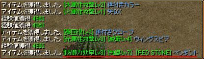 f0115259_9395078.jpg