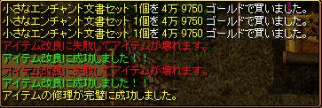 f0115259_9493575.jpg