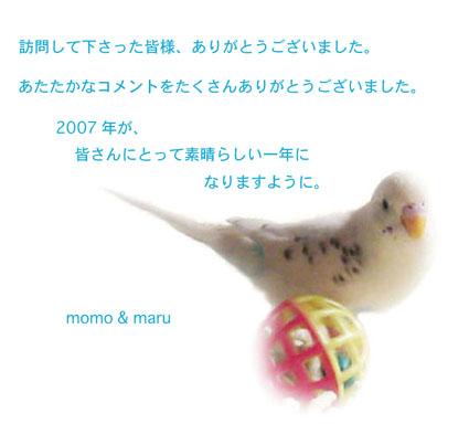 f0049362_1456433.jpg
