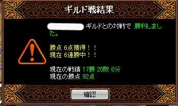 f0016964_255037.jpg