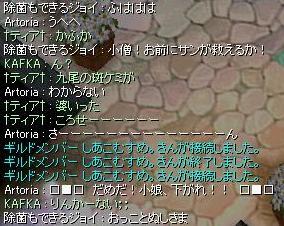 f0073578_19171539.jpg