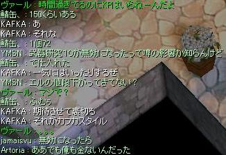 f0073578_19193239.jpg