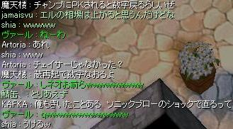 f0073578_1920446.jpg