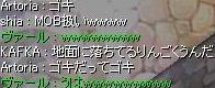 f0073578_19242977.jpg