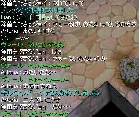 f0073578_1971386.jpg
