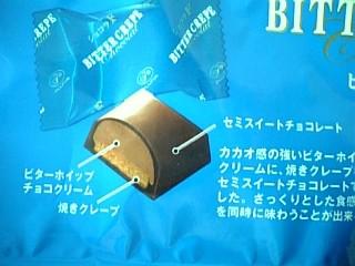 b0092379_1933621.jpg