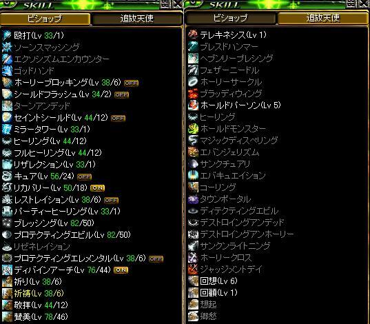 f0064486_810550.jpg