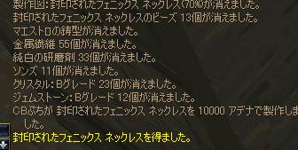 f0004387_12125318.jpg