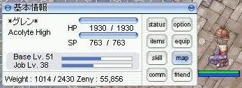 b0060488_18265672.jpg