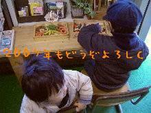 b0087389_2357646.jpg
