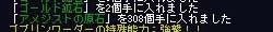 f0015592_13473274.jpg