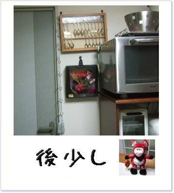 d0030994_195081.jpg
