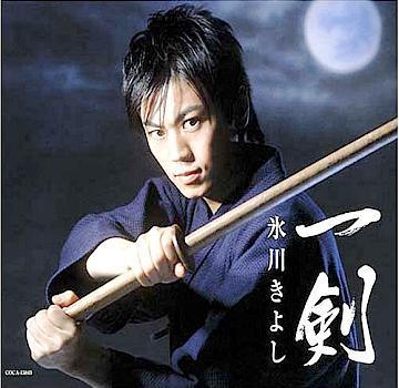 2006年第48回日本レコード大賞_b0033699_22114861.jpg
