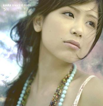 2006年第48回日本レコード大賞_b0033699_229329.jpg