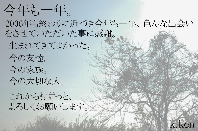 f0097101_16351285.jpg