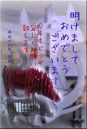 c0017802_2129062.jpg