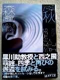 d0077607_1185152.jpg