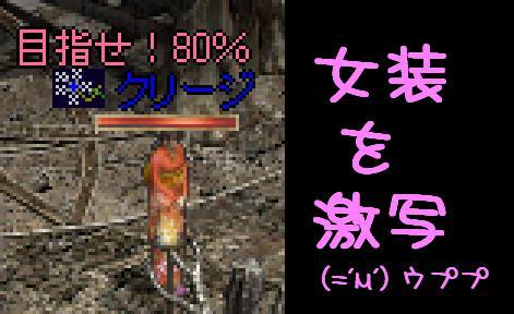 f0072010_22462689.jpg