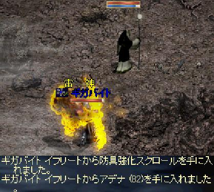 ギガたんと♪♪♪_f0072010_2250373.jpg