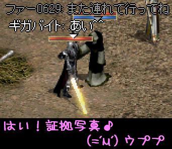 ギガたんと♪♪♪_f0072010_22533619.jpg