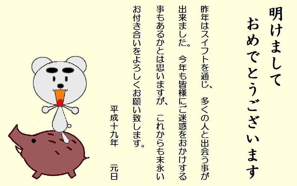 d0070011_23205061.jpg