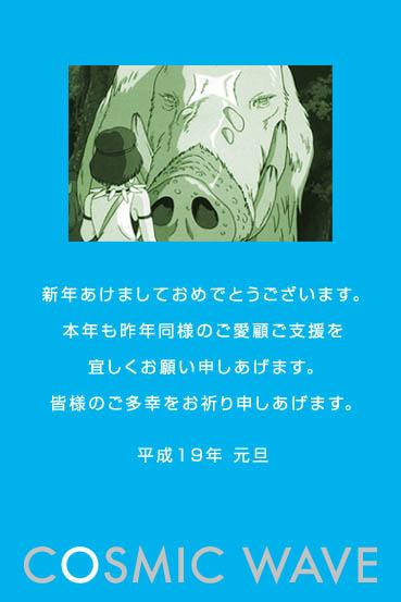 f0116012_14442691.jpg