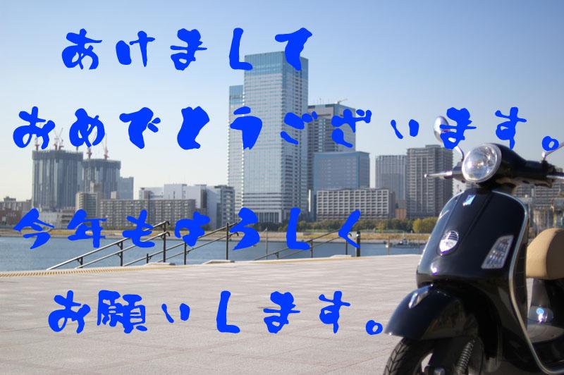 d0071814_22254919.jpg