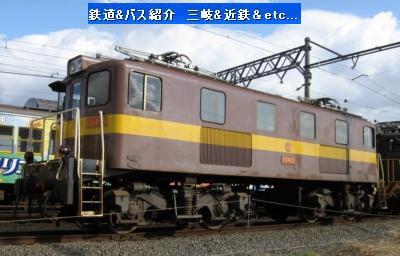 VOL,428   三岐鉄道三岐線 画像_e0040714_20442468.jpg