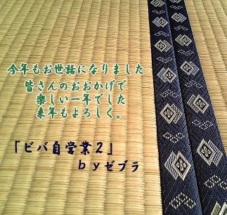 b0091423_2219427.jpg
