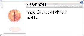 a0058124_13505288.jpg