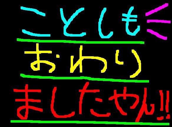 f0056935_14184035.jpg