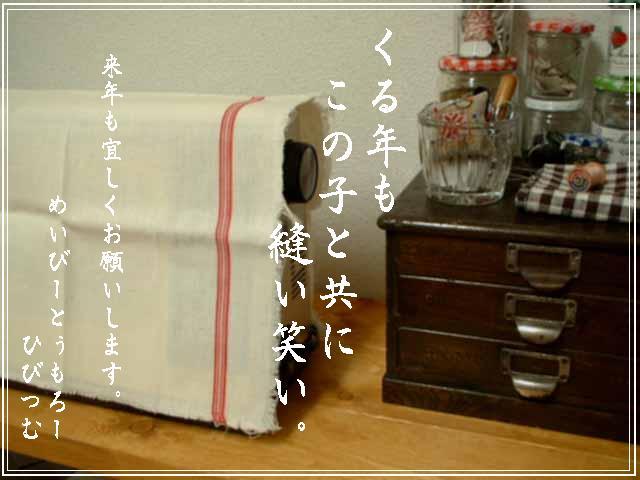 a0081837_18474910.jpg
