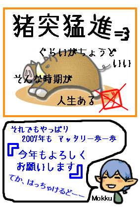 f0019640_23144161.jpg