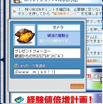 a0084542_13242095.jpg