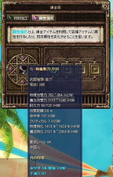 d0078044_140193.jpg