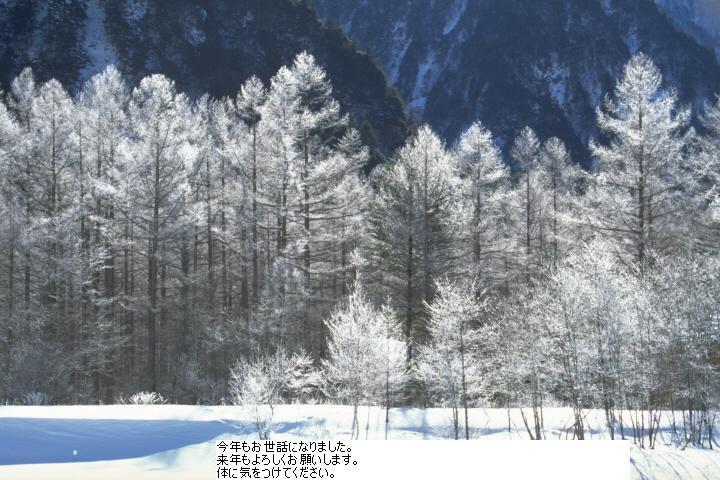 f0031546_20101589.jpg