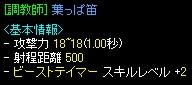 f0028549_18204012.jpg